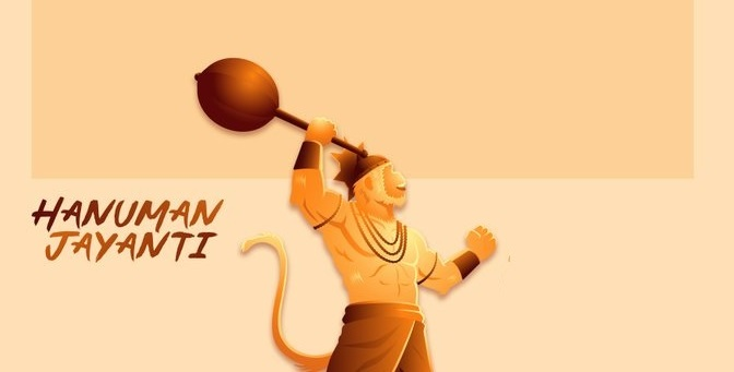 Hanuman Jayanti 2020 Wishes, Did U Know Facts