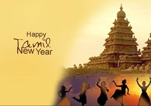 Puthandu Vazthukal Tamil New Year 2020 Wishes Updates